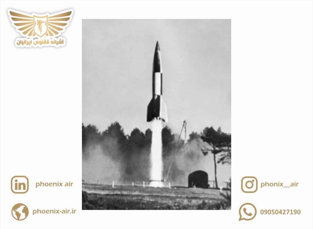 تاریخچه موشک بالستیک