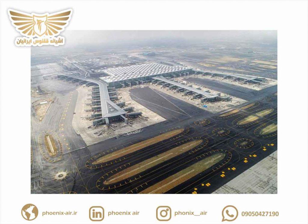 بزرگترین فرودگاه