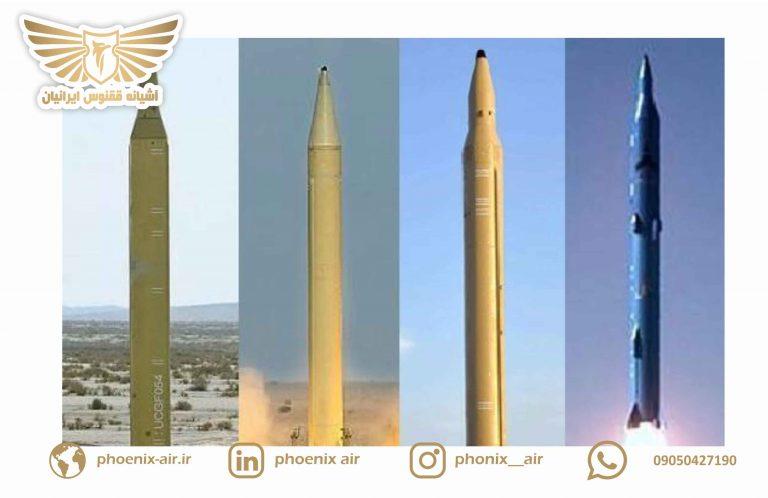 موشک های ایران جدید در حال ساخت