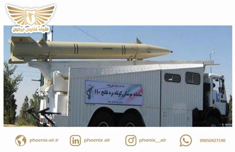 معرفی موشک های ایران
