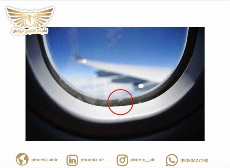 پنجره هواپیما
