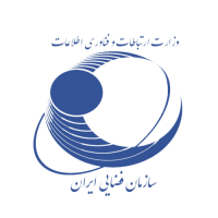 سازمان فضایی ایران